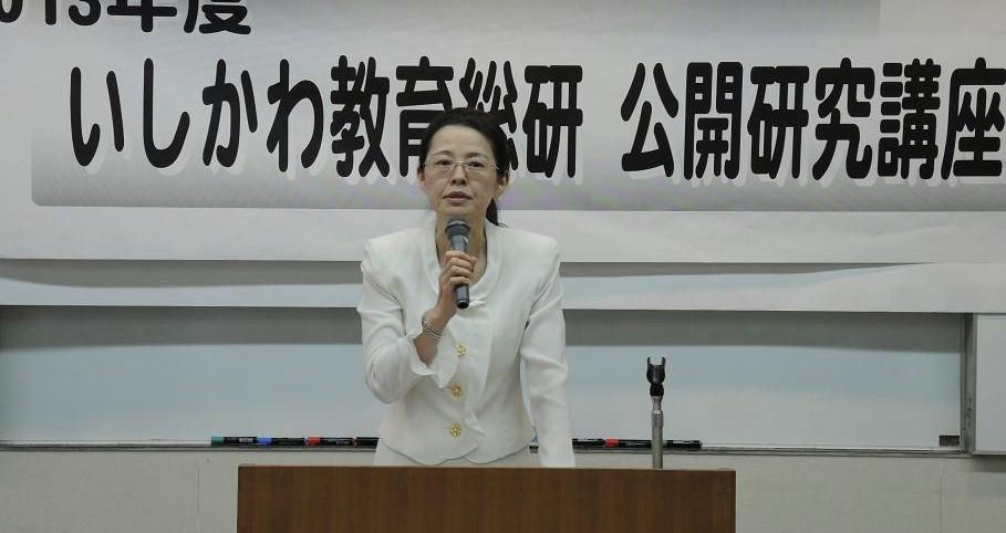 [20130724]136ishikawa3