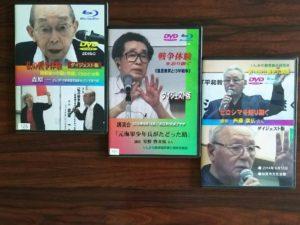 1607 平和DVD